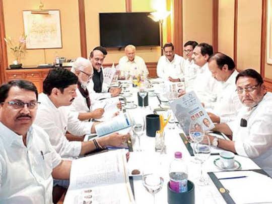 Congress-NCP-Meet
