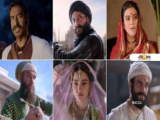 Tanhaji-The Unsung Warrior trailer out: Ajay Devgn, Kajol and Saif Ali Khan starrer is a fitting tribute to the Maratha warrior