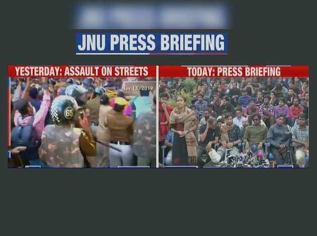 जेएनयू विवाद: जेएनयूएसयू ने सरकार से बढ़ी फीस वापस लेने की मांग दोहराई