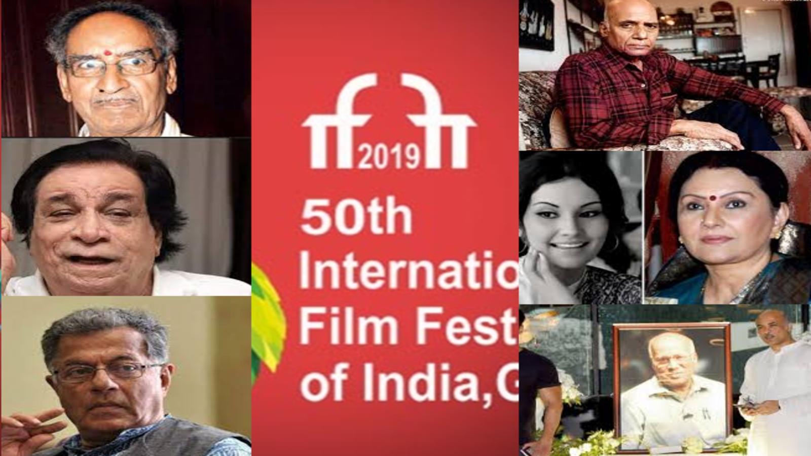 Image result for IFFI 2019 GOA : इन 13 दिग्गज फ़िल्मी हस्तियों को दी जाएगी श्रद्धांजलि