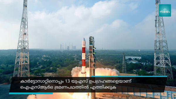 pslv c 47 set to launch cartosat 3 along 13 us nanosatellites on wednesday