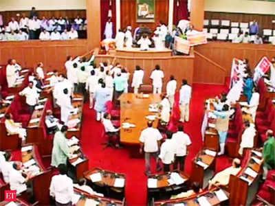 ओडिशा विधानसभा (फाइल फोटो)