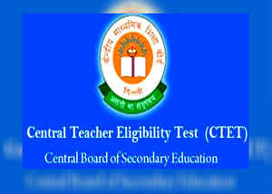 central board of secondary education cbse has released ctet december 2019 admit card download here
