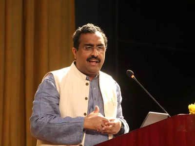 बीजेपी महासचिव राम माधव (फाइल फोटो)