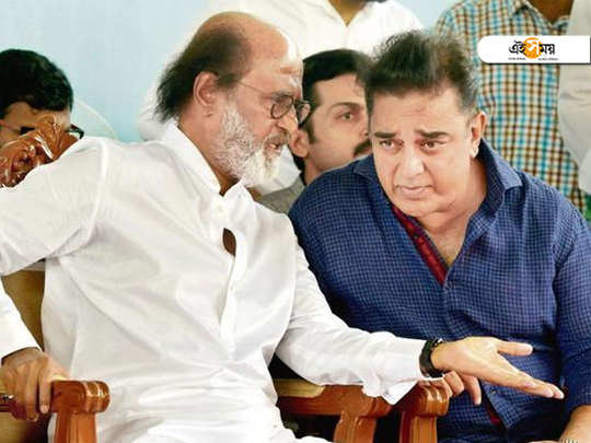 Rajinikanth says he is open for ties with kamal haasan in the interest of tamil nadu and its people