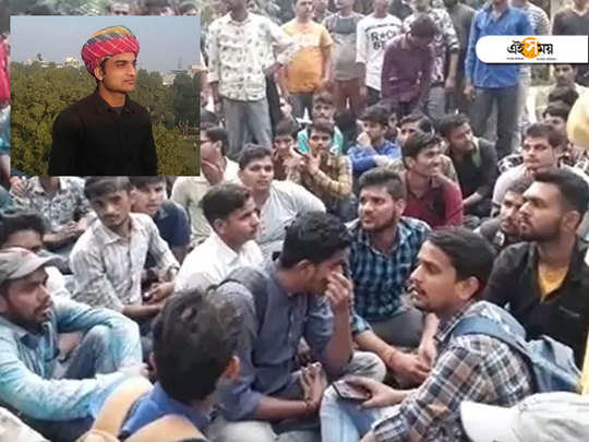 There was a time when hindu students fought for the rights of muslim professor who taught Sanskrit in deen dayal Upadhyay University