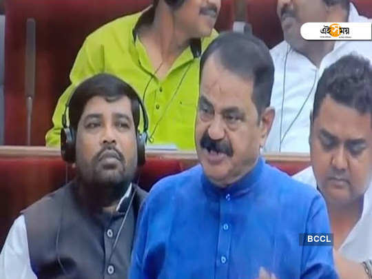 Congress MLA Taraprasad Bahinipati blows flying kiss to speaker in Odisha Assembly