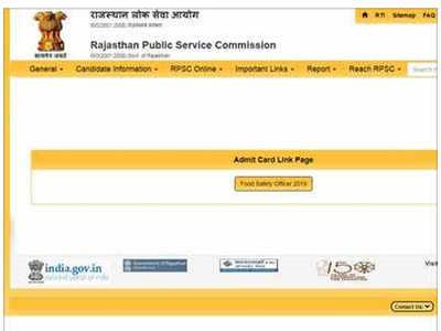 राजस्थान पब्लिक सर्विस कमीशन