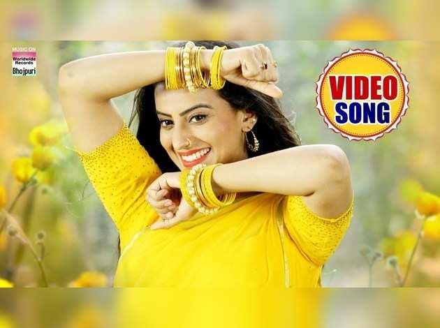 देखिए,अक्षरा सिंह का नया भोजपुरी गाना 'हमरा जिया पिया पिया'