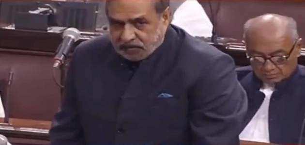SPG हटाए जाने पर कांग्रेस का संसद में हंगामा