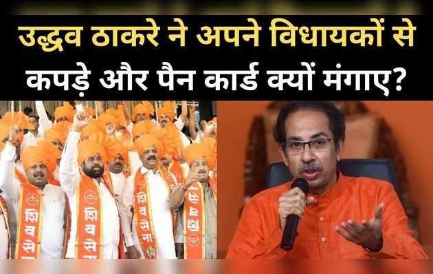 टॉप न्यूज़: महाराष्ट्र में शिवसेना, कांग्रेस, NCP के बीच अब तक ये समझौते