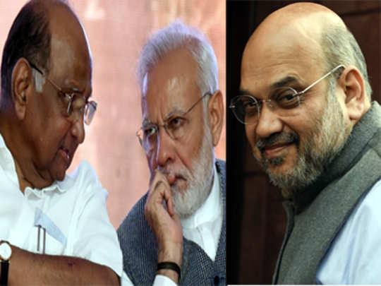 Pawar-Modi-Shah