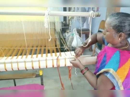 காஞ்சிபுரம் நெசவாளர் கீதா