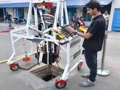 बांदीकूट नाम का यह रोबॉट करेगा सीवर की सफाई