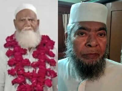 मोहम्मद इस्लाम और प्रफेसर असहाब