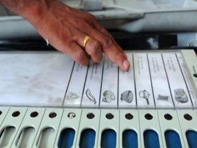உள்ளாட்சி தேர்தல்