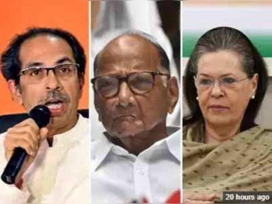 ShivSena-Congress-NCP