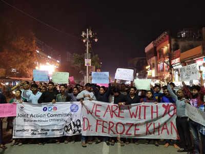 फिरोज खान के समर्थन में रैली