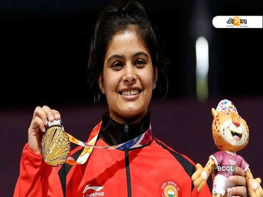 IISF World Cup: Manu Bhaker bags gold, breaks junior world record in 10m Air Pistol
