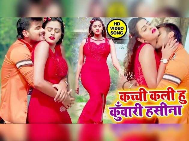 रिलीज हुआ कल्लू और यामिनी सिंह का भोजपुरी गाना 'कुंवारी हसीना'