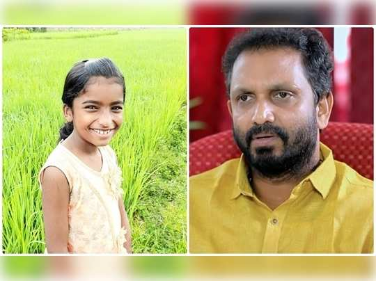 K Surendran Student Death