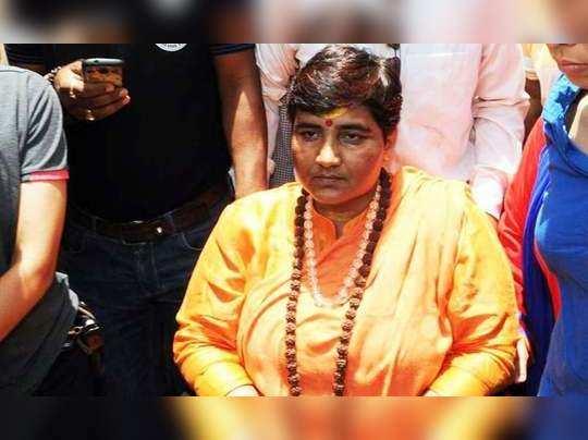 praghya thakur