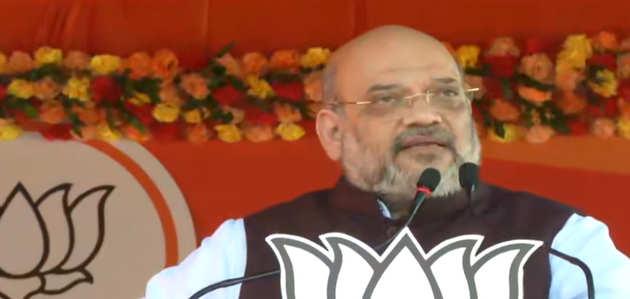 राम मंदिर मामले में देरी के लिए कांग्रेस जिम्मेदार: अमित शाह