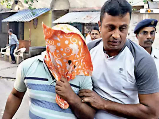 panchasayar rape case
