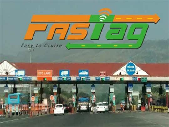fastag compulsory