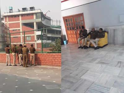 कोटला ऑफिस में पुलिसकर्मी