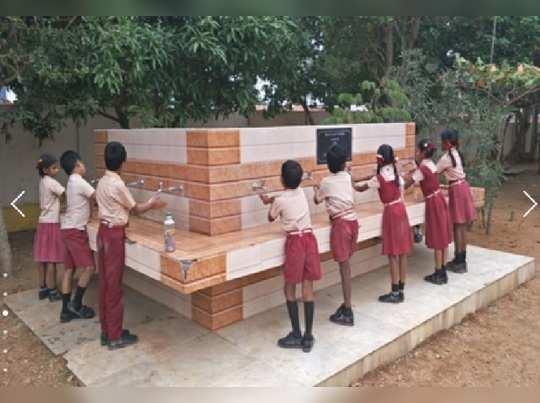 TN Govt School