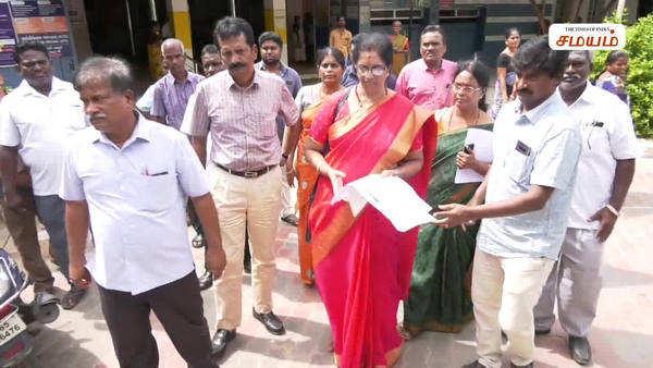 ramanathapuram medical college land has be inspected video