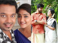 pookalam varavayi samyuktha sends romantic texts to abhimanyu and samvrutha fell in love with ashok
