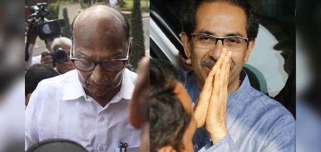 तीनों पार्टियों का मत, उद्धव ठाकरे की अगुवाई में बने महाराष्ट्र सरकार: शरद पवार