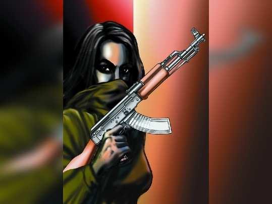 दहशतवाद आणि ती