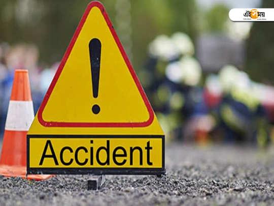road accident f