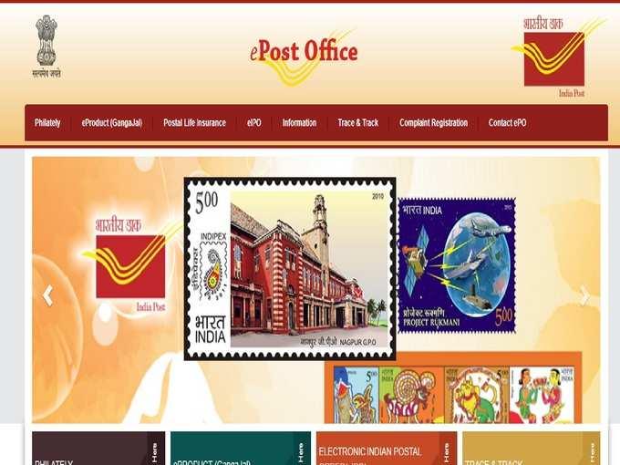 TN Post Office Recruitment 2019: தபால் துறையில் வேலை