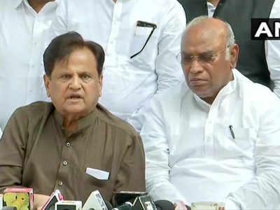 कांग्रेस नेता अहमद पटेल और मल्लिकार्जुन खड़गे।