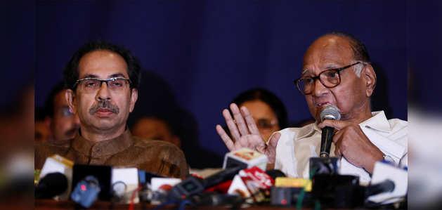 महाराष्ट्र: शिवसेना-एनसीपी-कांग्रेस की याचिका पर रविवार के दिन सुप्रीम कोर्ट में सुनवाई