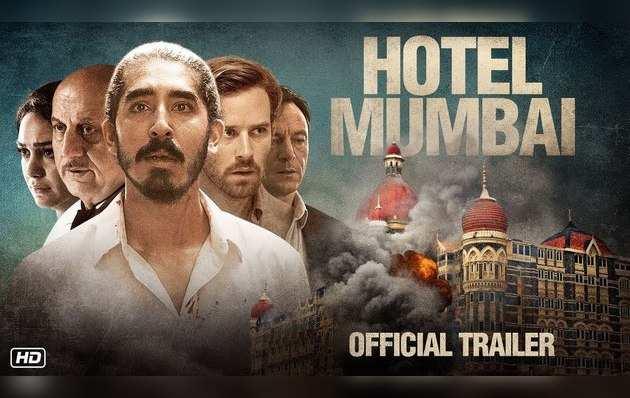 होटल मुंबई ऑफिशल ट्रेलर