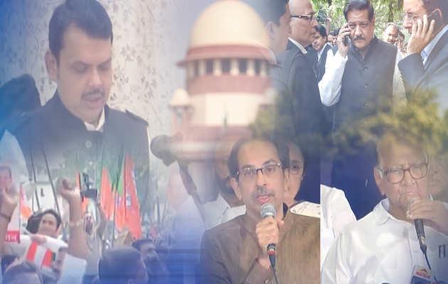 The Inside Story: महाराष्ट्र में मुख्यमंत्री की कुर्सी का महासंग्राम