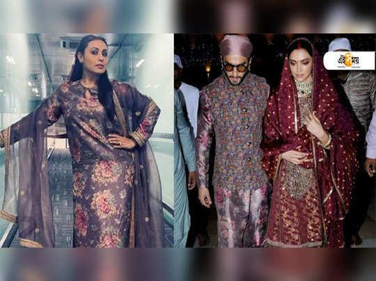 Rani-Mukherjee-Outfit-Similar-To-Ranveer-Singh