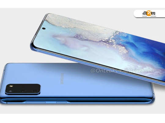 Galaxy S11 series by samsung may be a fitting reply to Apple's iPhone 11