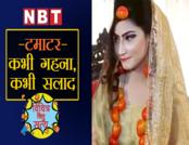 विचित्र किंतु सत्य: दुल्हन ने अपनी शादी में पहना टमाटर का हार