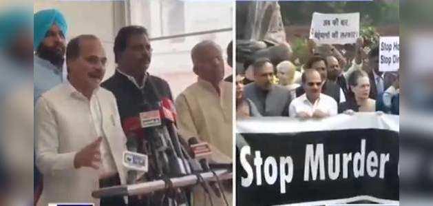 सदन में जमकर हंगामा, कांग्रेस ने महिला नेताओं के साथ बदसलूकी का लगाया आरोप