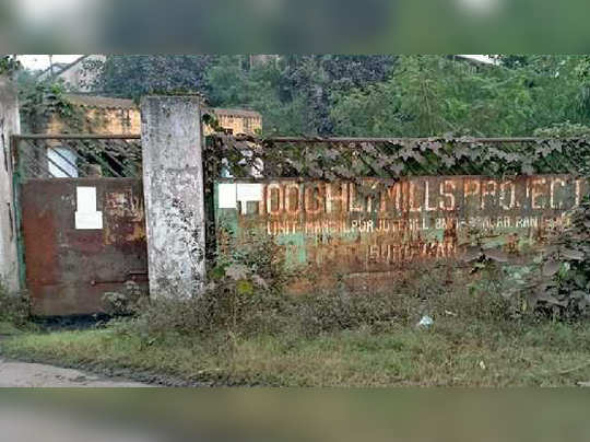 Hooghly jute mill of Raniganj reopened after 8 years