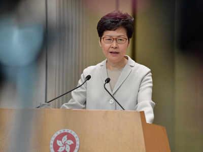 हांगकांग की चीफ एग्जीक्युटिव कैरी लैम