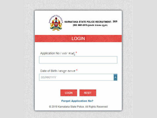 Karnataka Armed Police Hall Ticket 2019 ksp hall ticket 2019 armed police constable admit card 2019