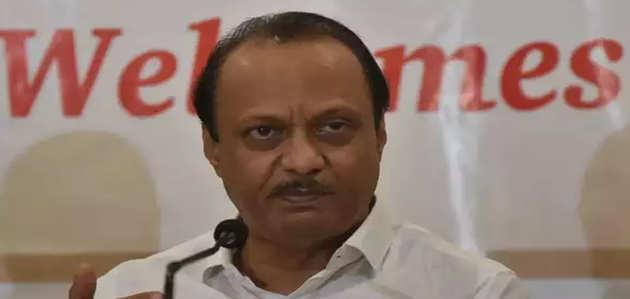 महाराष्ट्र: सियासी हलचल तेज, अजित पवार ने दिया डिप्टी सीएम पद से इस्तीफा