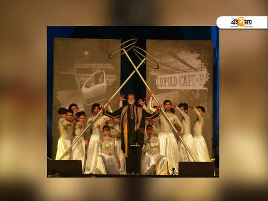 Amitabh Bachchan pays tribute to 26/11 Mumbai Terror attack heroes